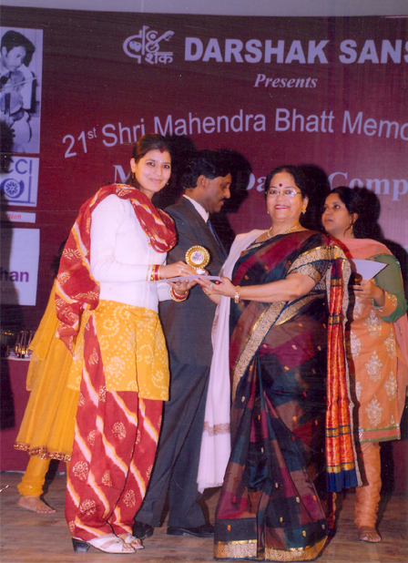 Darshak Sanstha, Music & dance Competitions 2010